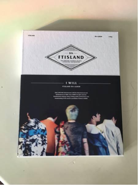 FTISLAND i will 正規アルバム