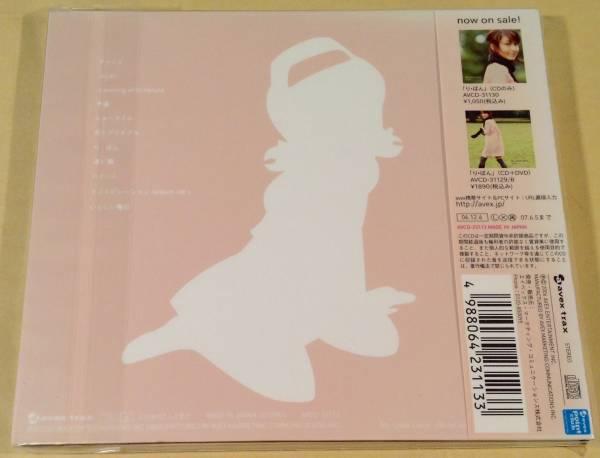 新品CD(デジパック・初回盤)▲My Little Lover / akko▲未開封品_画像2