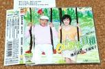 地井武男/生稲晃子 [Oh! 散歩日和] 中古帯つき美品 CRCN-1380