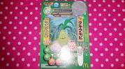 新品 妖怪ウォッチ ハッピーセット カード ウキウキビ 沖縄