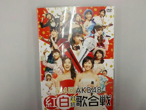 第4回 AKB48 紅白対抗歌合戦 ライブ・総選挙グッズの画像