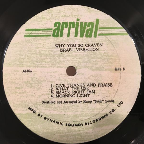 ■Israel Vibration/Why You So Craven■ROOTS名盤!_画像3