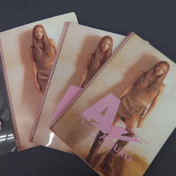 日本製 セイカ 3冊組 安室奈美恵 ノート レトロ RISINGPRO レア