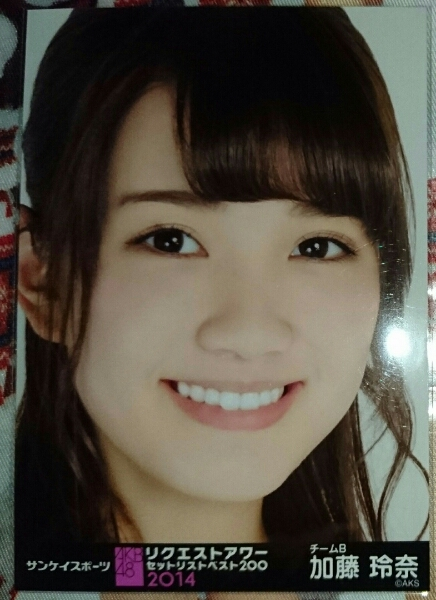 AKB48 加藤玲奈 リクエストアワー 2014 パンフレット特典生写真  ライブ・総選挙グッズの画像