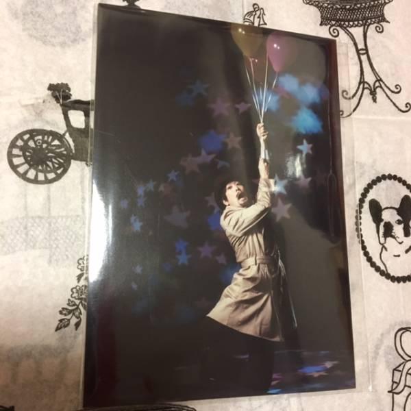 ミュージカル 黒執事★ブロマイド/髙木俊/アバーライン/グッズ