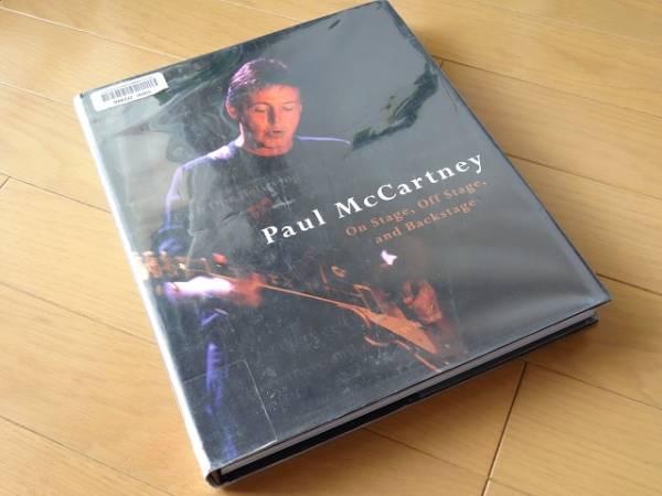 洋書◆ポール・マッカートニー写真集 ビートルズ