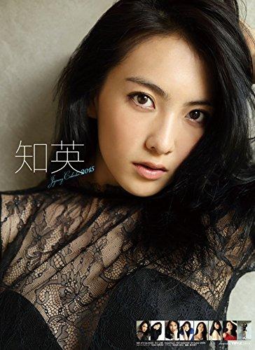 知英 Jiyoung 2015年 カレンダー 直筆サイン入 筒入梱包