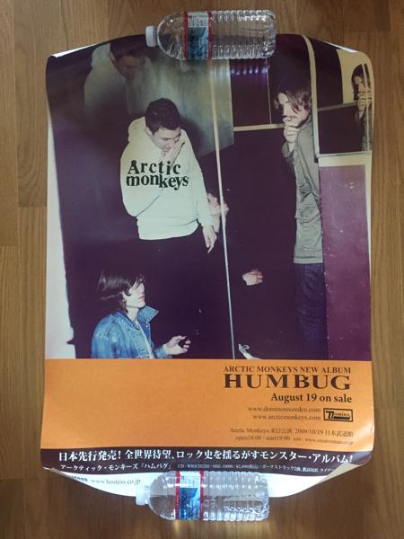 アークティックモンキーズ HUMBUG ポスター 非売品 送料205