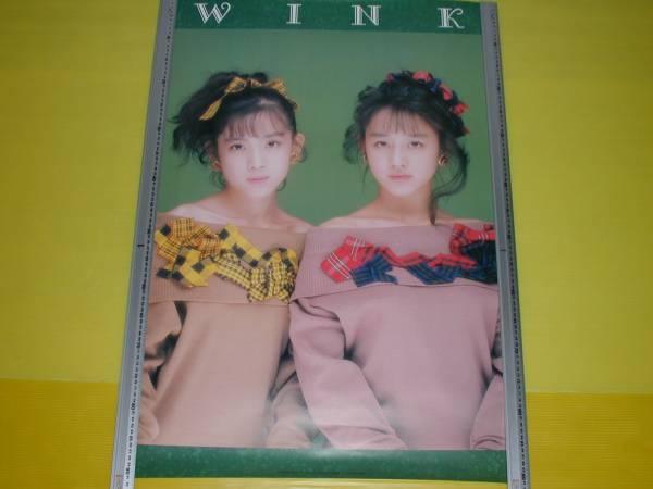 ◆【ウインクWINK】ポスター/AM-/122///【新品】