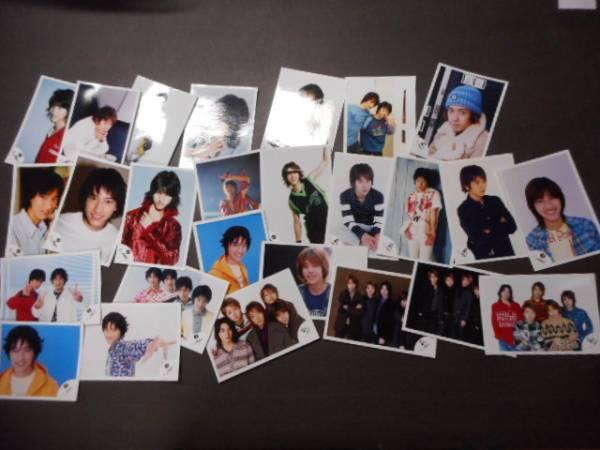 O-1145H 【嵐、ジャニーズ系】 ☆写真20枚以上★まとめ売り☆