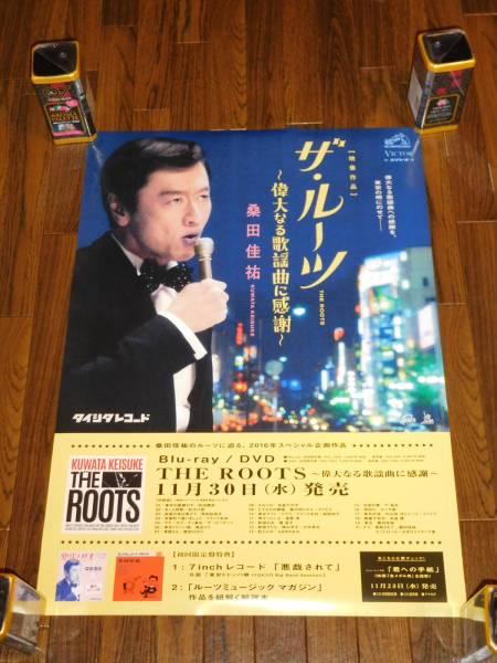 桑田佳祐 / THE ROOTS 偉大なる歌謡曲に感謝 最新レアポスター!