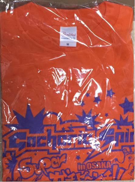 Gacharic Spin Tシャツ ガチャピンチツアー大阪 2012年