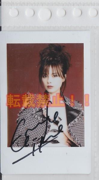 ◆ 相川七瀬 直筆サイン入りチェキ ◆ A