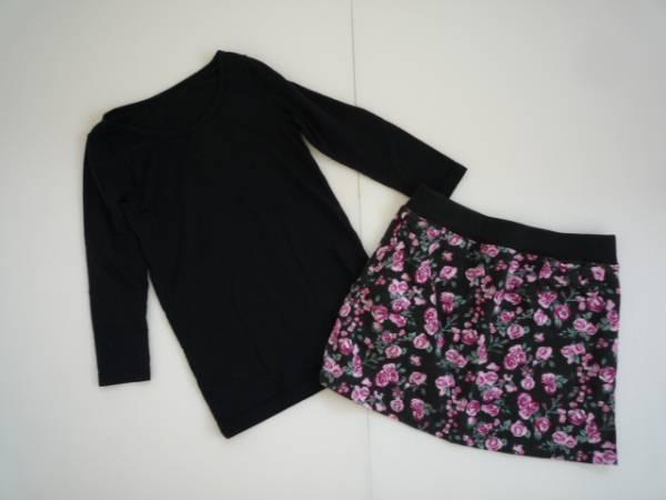 【お買い得!】 ★ 子供服2点セット ★ トップス スカート 上下 黒