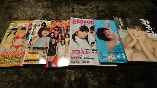 AKB48 カレンダー、写真集等 まとめ売り ライブ・総選挙グッズの画像