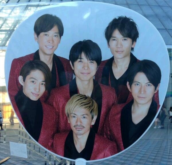 V6 カウントダウン2016-2017 カウコン うちわ コンサートグッズの画像