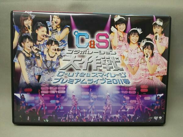 ℃-ute&スマイレージ プレミアムライブ2011春 コラボレーション ライブグッズの画像