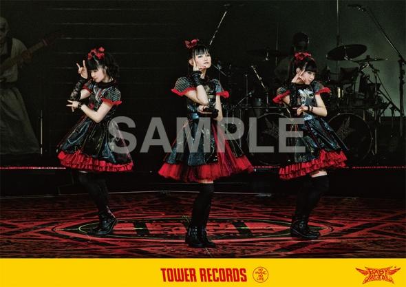BABYMETAL LIVE AT BUDOKAN ~RED NIGHT~ タワレコ特典ポスター ライブグッズの画像