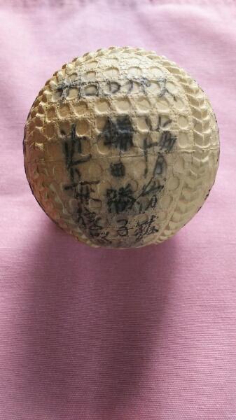 日本女子プロ野球サインボール50年程高岡読売会館で入手の希少品