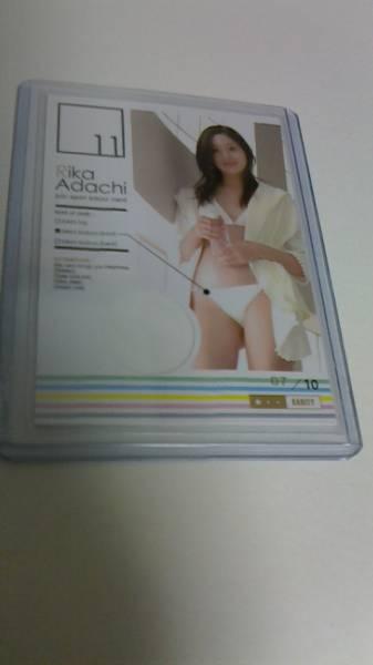 足立梨花セット  11ピンスポビキニフロント(07/10) +コス1 グッズの画像