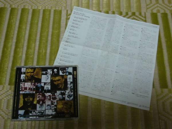 デュラン デュラン DURAN 2 ザ・ウェディング・アルバム(中古)/ TOCP-7230 DURAN DURAN  _画像3