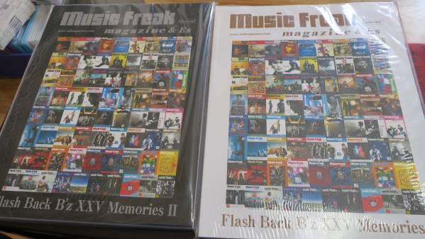 ☆Music freak magazine & Es Flash Back B'z XXV Memories二冊