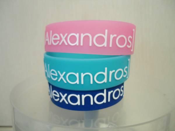 Alexandros ラバーバンド 3点セット