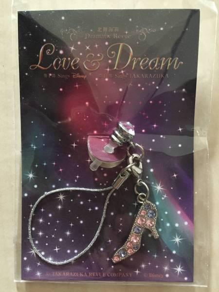 宝塚星組◆北翔海莉◆Love&Dream◆イヤホンジャック◆未開封