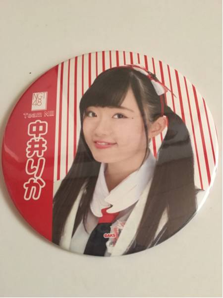 NGT48 中井りか 缶バッジ ライブグッズの画像