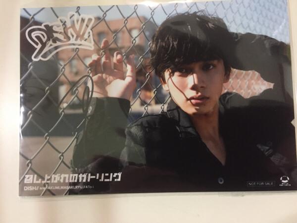 DISH//召し上がれのガトリング 購入特典生写真サイン入り TAKUMI