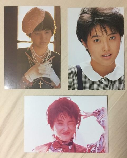 荻野目洋子 年賀ポストカード(3枚セット未開封) OG1008