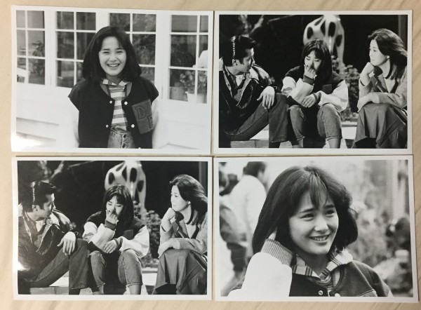 富田靖子 「NHK 月夜のうさぎ」広報用写真(4枚セット)