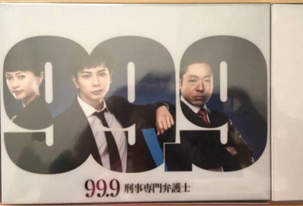 嵐 松本潤 99.9 刑事専門弁護士 DVD BOX
