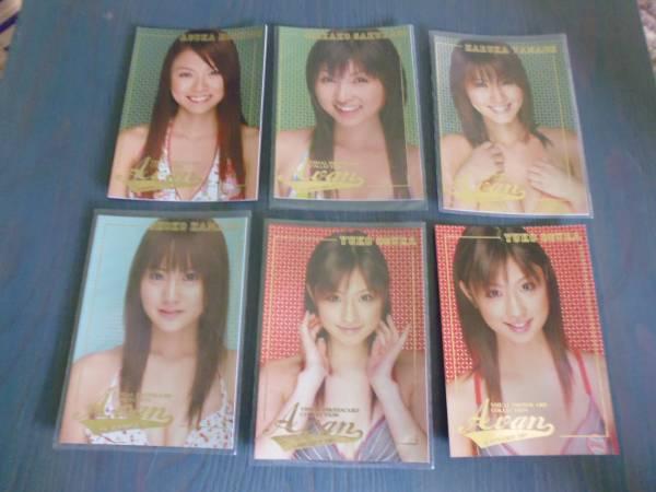 2005 AVANT GARDE 小倉優子他 SP2カード グッズの画像