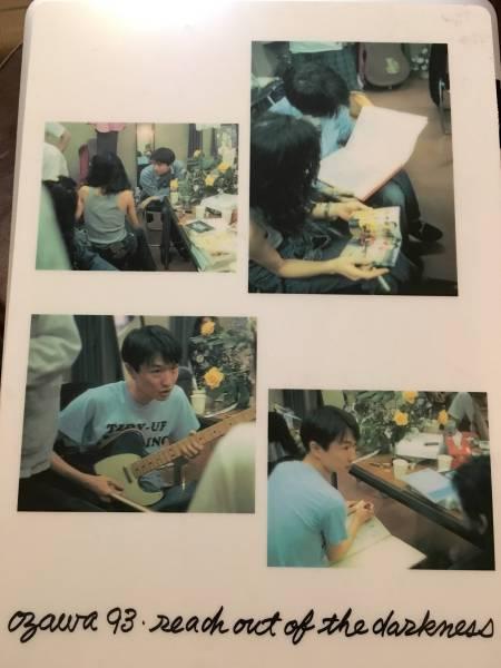 【レア★】非売品 小沢健二 暗闇から手をのばせ 販促下敷き ライブグッズの画像