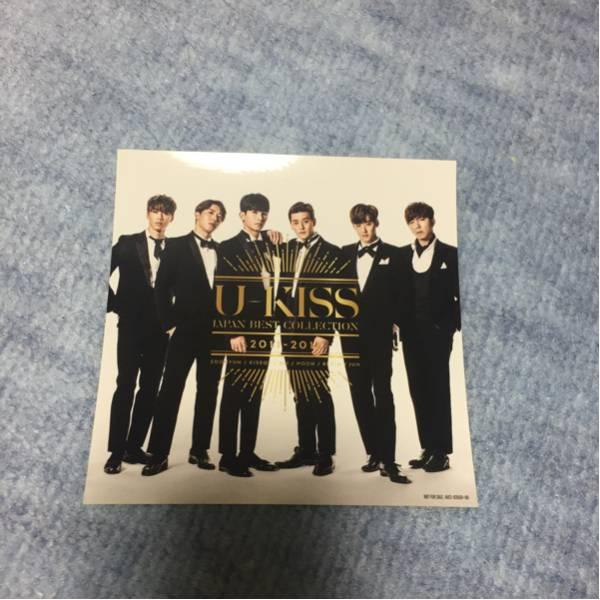 U-KISS JAPAN BEST COLLECTION ステッカー ライブグッズの画像