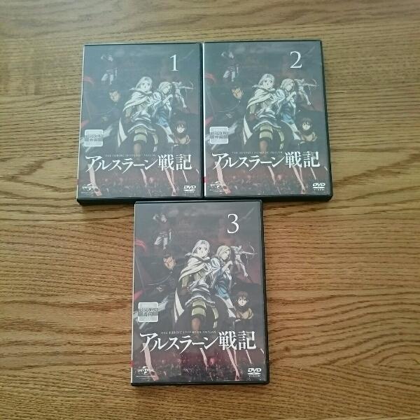 中古DVD★アルスラーン戦記 1~3巻 【レンタル落ち】 グッズの画像