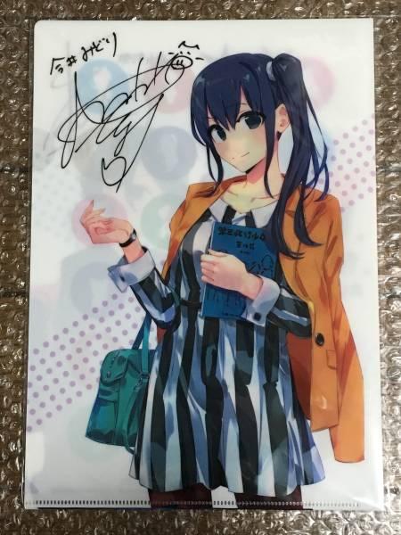 SHIROBAKO キャスト複製サイン入りA4クリアファイル4枚セット② グッズの画像