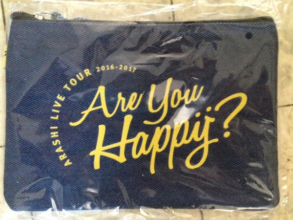 嵐 Are you happy? グッズ ポーチ 新品