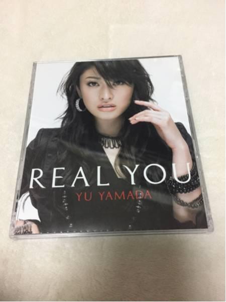 廃盤!レア!山田優 REAL YOU CD&DVD