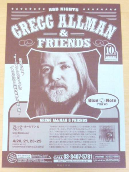 Gregg Allman(of Allman Brothers Band)/グレッグ・オールマン & Friends-Blue Note Tokyo 1998 フライヤー/チラシ
