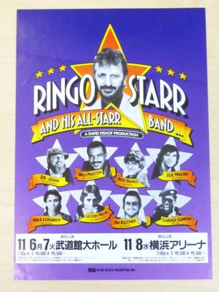 Ringo Starr/リンゴ・スター 1989 フライヤー/チラシ Dr. John,Billy Preston,Joe Walsh,Levon Helm,Rick Danko,Jim Keltner,Nils Lofgren