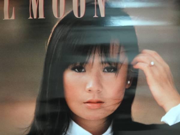八神純子・FULL MOON当時ものポスター・