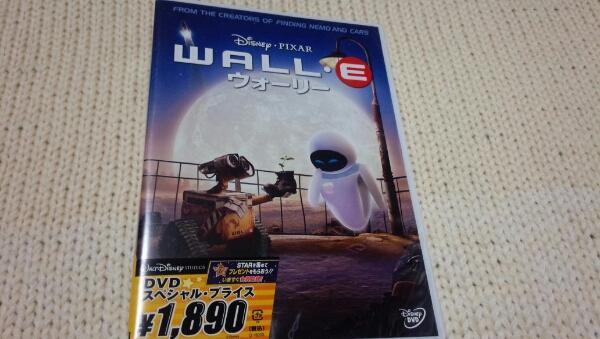 ディズニー ピクサー ★ ウォーリー WALLE 未開封 ディズニーグッズの画像