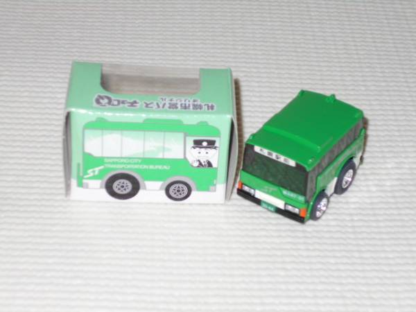 チョロQ★札幌市営バス オリジナル 新ふ97-01 タカラトミー_画像2