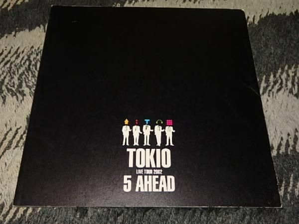 TOKIO パンフ「'02 5 AHEAD」