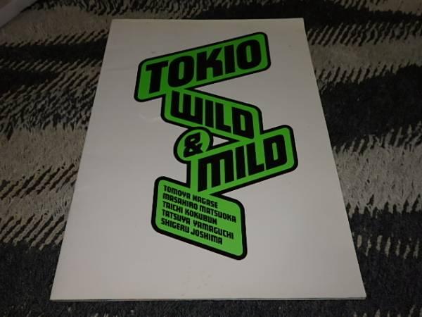 TOKIO パンフ「'97 WILD & MILD」