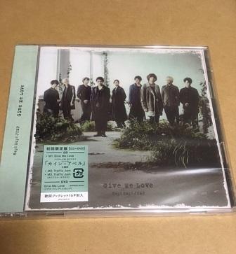 Hey!Say!JUMP Give Me Love 初回限定盤(DVD付) 新品未開封 コンサートグッズの画像