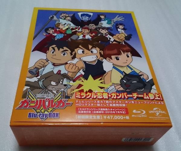 送料無料 元気爆発ガンバルガー Blu-ray BOX