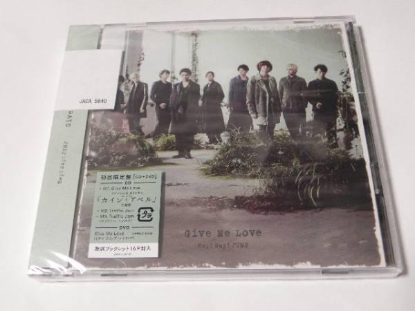 Hey!Say!JUMP Give Me Love初回限定盤(DVD付) 新品未開封